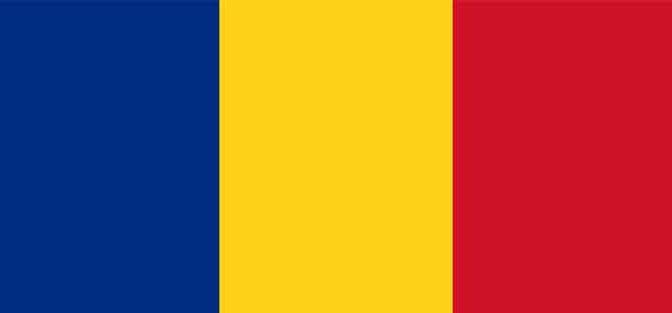 Bekende Roemenen Informatie Beroemde Roemenen
