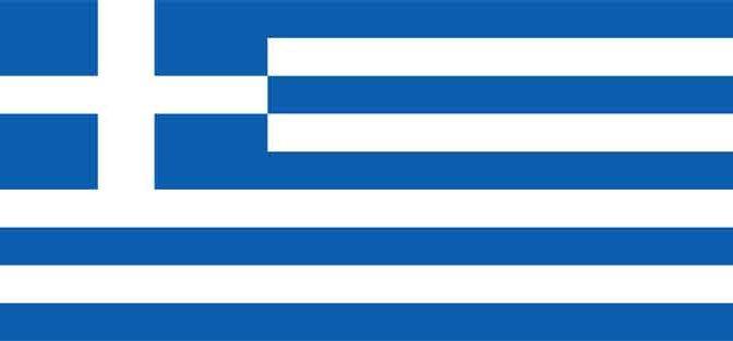 Grieken Beroemde en Bekende Grieken